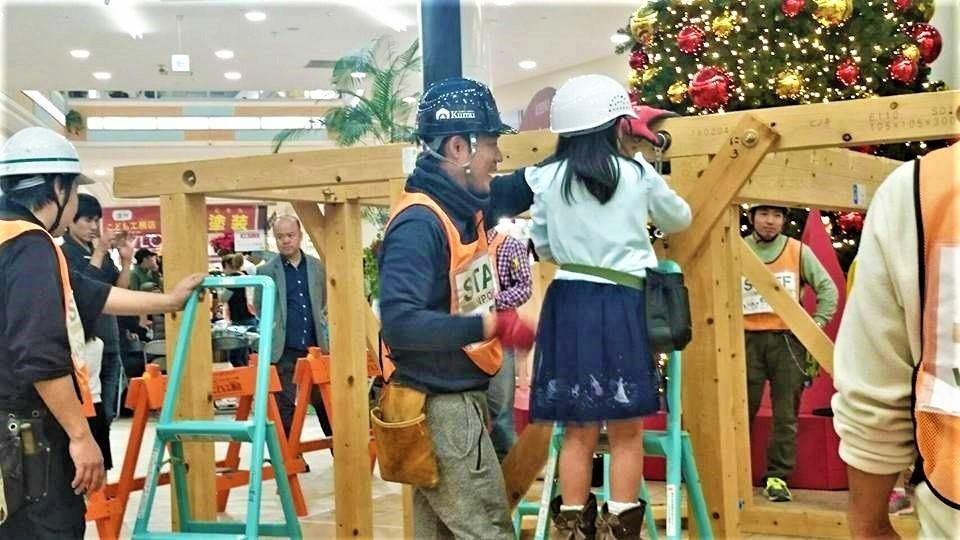 12月1日・2日「こども工務店」開催のお知らせ